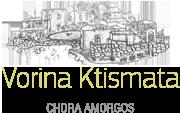 Vorina Ktismata Chora Amorgos